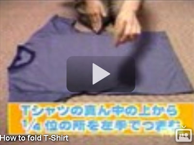 Easy Way Folding Shirt